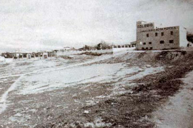 SEK 1947